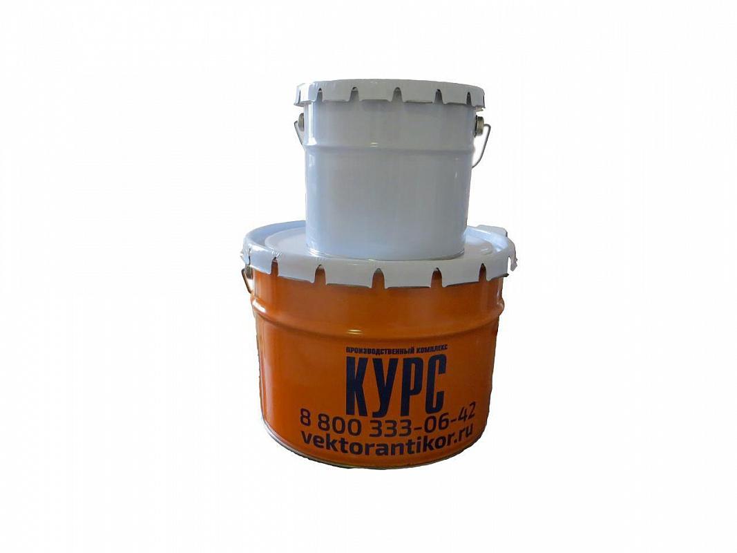 Антикорозийное покрытие - грунт мастика вектор-1025 цена наливные полы акрила обладают прекрасной устойчивостью химическим веществам поэтому чаще